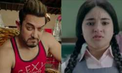 secret superstar first day collection