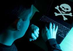 Government working on amendments in cyber law, new
