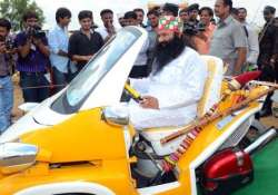 Anil Vij gifts Rs 50 lakh to Dera chief Ram Rahim for