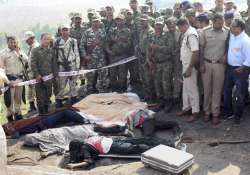 Police at encounter site of SIMI operatives near Bhopal