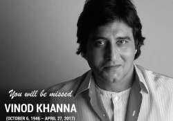 Vinod Khanna passes away: First visuals from hospital- India Tv