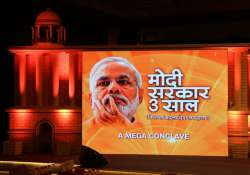 India close to ache din after three years of honest,- India Tv