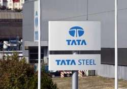 Tata Steel UK sells its speciality steel business to