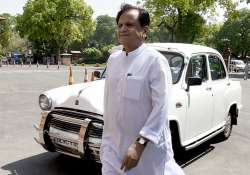 The battle went down to the wire, with Ahmed Patel coming