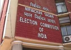 EVMs to have paper trail in Gujarat Assembly polls: EC to