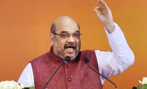 BJP announces third list of candidates for Gujarat