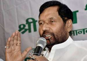 File pic of Union minister Ram Vilas Paswan- India Tv