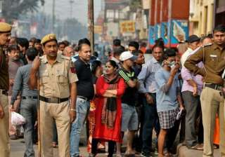 Punjab: Bank guard fires in air to disperse...