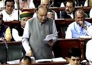 Arun Jaitley tables four GST bills in Lok Sabha -...