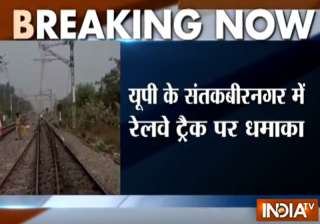 Low-intensity explosion near railway track in...