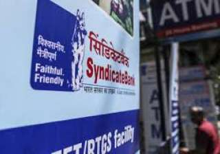 CBI registers case against four former Syndicate...