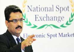 nsel investors file complaint against ey auditor denies role