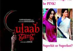 gulaab gang team celebrates women s triumphs