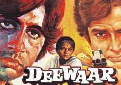 dewaar completes 40 years facts trivia and much more