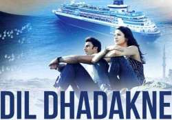 dil dhadakne do box office collection earns rs 37.05 crore