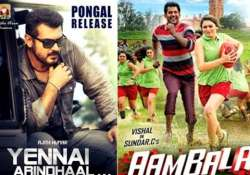 trailers of aambala and yennai arindhaal released online