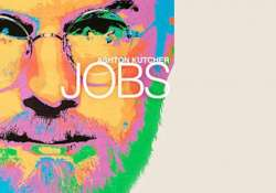 steve jobs to screen at new york film festival