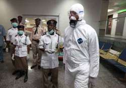 ebola outbreak nigeria declares national emergency