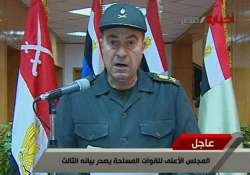 egyptian military rulers dissolve parliament suspend