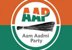 aap slams some news channels for showing unverified news