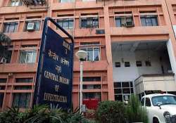 cbi apprehensive as 2g trial running without spp