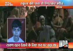 delhi youth dies while watching dussehra