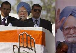 ec probes circulation of communal matter at pm s rally