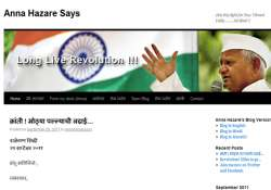 hazare enters cyberworld attacking govt agents