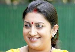 work for development of villages irani to higher education