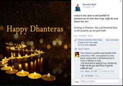 photo used on modi s facebook page was publicly available