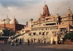 mathura likely to become part of ncr