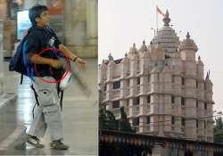 david headley bought sacred threads for 26/11 attackers