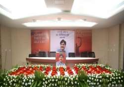cbi terms munde s death accidental formally charges taxi