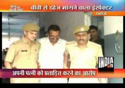 jaipur police inspector held under dowry law