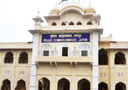 jaipur police commissioner receives email threatening bomb