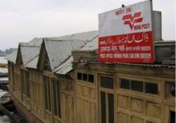 postal dept launches e post fax post services in kashmir