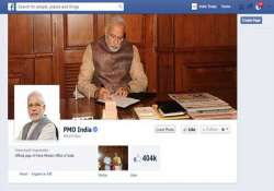 tech savvy pm modi s office gets facebook page