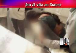 2 year old girl chokes to death at creche in hyderabad