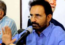 gujarat government red faced over copy paste of old