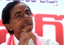 trs government tried to evade issues in assembly bjp