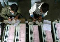 counting of votes in srirangam bypoll begins
