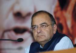 government confident of land bill passage- India Tv