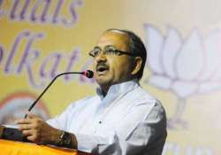 tmc should take lessons from amit shah siddharth singh