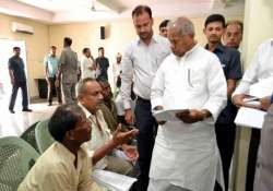jitan ram manjhi dismisses speculation about him joining bjp