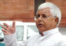 lalu wants jharkhand assembly in suspended animation