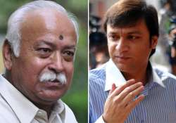 rss chief owaisi two sides of same coin jd u leader
