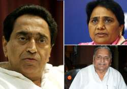sp bsp keep upa guessing on fdi vote in parliament on dec 5