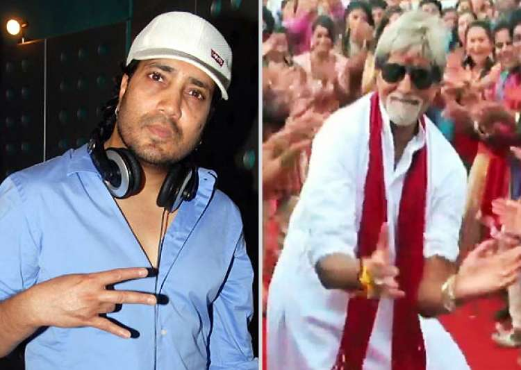 mika renders a song for big b- India Tv
