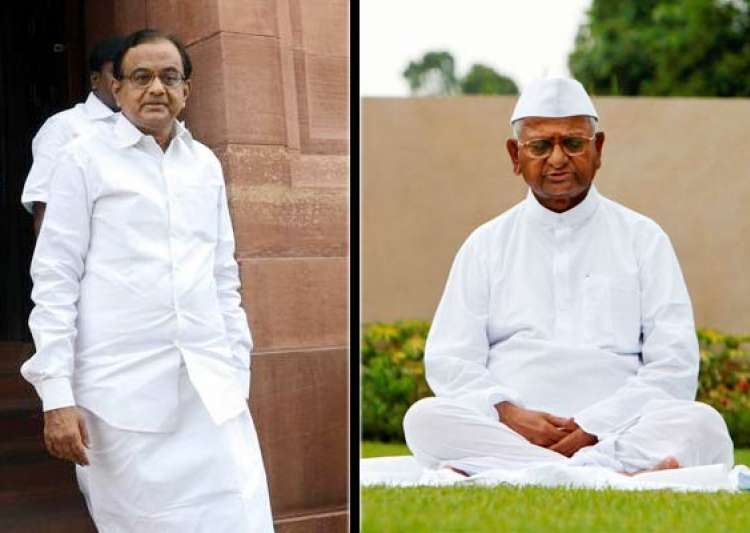 hazare says chidambaram would be in jail had there been jan lokpal- India Tv