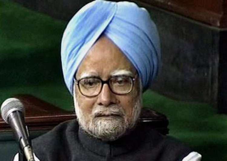 pm dares bjp to have debate in parliament- India Tv